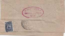 LETTRE RUSSIE. DEVANT. FRONT COVER RUSSIA. 9 2 1916. - Briefe U. Dokumente