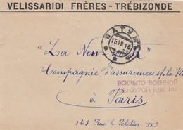 LETTRE RUSSIE. DEVANT. FRONT COVER RUSSIA. 15 12 1916. VELISSARIDI TREBIZONDE POUR PARIS. CENSURE RUSSE - 1857-1916 Keizerrijk
