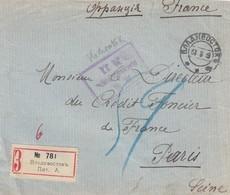 LETTRE RUSSIE. DEVANT. FRONT COVER RUSSIA.  23 6 19 RECOMMANDÉ VLADIVOSTOK  POUR PARIS. CENSURE RUSSE - 1917-1923 Republic & Soviet Republic