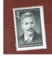 URSS -  YV. 3906  -  1973  I.V. BABUSHKIN, POLITICIAN  - MINT** - 1923-1991 USSR