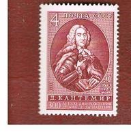 URSS -  YV. 3981  -  1973  D. CANTEMIR, SCIENTIST     - MINT** - 1923-1991 USSR