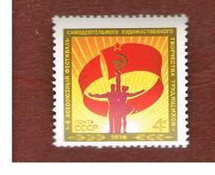 URSS -  YV. 4246  -  1976 AMATEUR ART FESTIVAL   - MINT** - 1923-1991 USSR