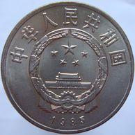 China 1 Yuan 1985 UNC - Tibet - China