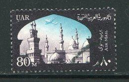 EGYPTE- P.A Y&T N°92- Oblitéré - Poste Aérienne