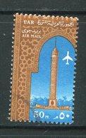 EGYPTE- P.A Y&T N°91- Oblitéré - Poste Aérienne