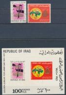 Irak/Iraq 1971 Mi: 648A-649A + Block 21 Yt:  (PF/MNH/Neuf Sans Ch/nuovo Senza C./**)(4937) - Iraq