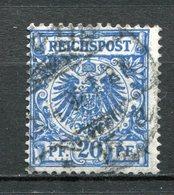 Deutsches Reich Nr.48 B Y Gepr.Zenker         O  Used       (3421) - Deutschland