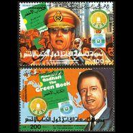 LIBYA - 1982 Gaddafi Kadhafi Gheddafi Green Book (MNH) - Libyen