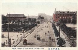 The Hu Bu Chich Chienmen Palace Pékin Peking Chine China - Chine