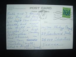 CP Pour La FRANCE TP S 1,70 OBL.7 MAY 1987 HONG KONG - Hong Kong (...-1997)