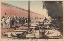 City War At Nan Chih Tzu Pékin Peking Chine China - Chine