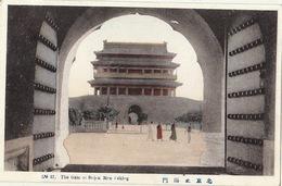 The Gate Of Shien Men Pékin Peking Chine China - Chine