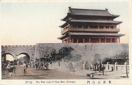 The New Road Of Chen Men Pékin Peking Chine China - Chine