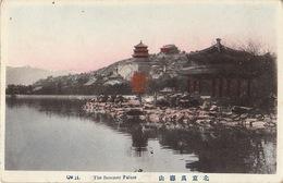 The Summer Palace Pékin Peking Chine China - Chine