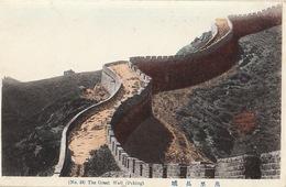 The Great Wall Pékin Peking Chine China - Chine