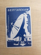 Chip Phonecard, Earth Station,used - Belarus