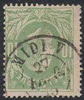"""émission 1869 - N°30 Obl Ambulant Double Cercle """"Midi V"""". Belle Frappe !  / COBA : 80 - 1869-1883 Leopold II."""