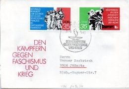 """(WK2-1) DDR Schmuck-FDC """"Internationale Mahn- Und Gedenkstätten""""  Mi.1981/82 ESSt 24.9.1974 BERLIN - [6] Repubblica Democratica"""