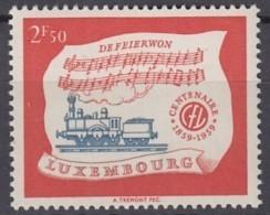 LUXEMBURG 611, Postfrisch **, 100 Jahre Luxemburger Eisenbahnen 1959 - Luxemburg
