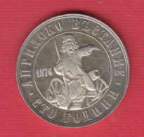F7699 / Bulgaria 2 Leva 1976 - 100th Anniversary Of April Uprising , Coins Monnaies Munzen - Bulgaria