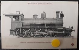 N°34) LES LOCOMOTIVES -(SUEDE) N° - Treni