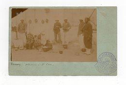 !!! PRIX FIXE, SENEGAL, ENTIER CARTE REPONSE 10C AVEC CARTE PHOTO COLLEE; RARE CACHET BAKEL RECEVEUR REGIONAL - Sénégal (1887-1944)