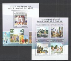 ST729 2014 GUINEE GUINEA ART GREAT PAINTERS 115TH ANNIVERSARY ALEXANDR DEINEKA KB+BL MNH - Other