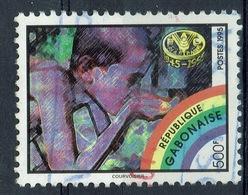 Gabon, FAO, United Nations, 50th Anniv., 1995, VFU - Gabon