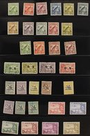 BRITISH COMMONWEALTH  19th Century To 1930's VALUABLE MINT & USED COLLECTION/ACCUMULATION (no British West Indies) On St - Stamps