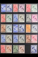 1948  ROYAL SILVER WEDDING - MINT OMNIBUS Almost Complete, Missing Only Cyprus, Dominica & Gibraltar High Values, Britis - Stamps