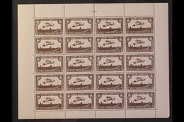 BRITISH STAMP EXHIBITIONS  1897-1960 Chiefly Never Hinged Mint Collection, Essentially All Different, A Few Blocks And S - Stamps