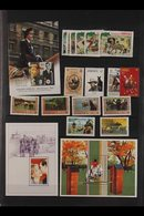 HORSES - BRITISH COMMONWEALTH COLLECTION  1890's To 2000's Substantial Mint (much Never Hinged) And Used Collection In T - Stamps