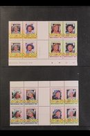 """ROYALTY  1985-6 MONTSERRAT """"Life & Times Of Queen Elizabeth The Queen Mother"""" (SG 636/43) NEVER HINGED MINT Collection O - Stamps"""