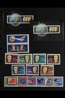 SPACE  HUNGARY 1959-1965 Never Hinged Mint Collection Of Perf & Imperf Stamps And Mini-sheets On Stock Pages, Includes 1 - Stamps