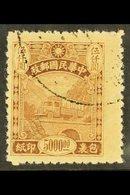 WAR AGAINST JAPAN  1944-45 $5,000 Brown Parcels Post, SG P714, Fine Used. For More Images, Please Visit Http://www.sanda - China