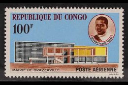 1963  100f Air Brazzaville Town Hall (Yvert 11, SG 27), Never Hinged Mint, Fresh & Scarce. For More Images, Please Visit - Congo - Brazzaville