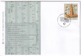Croatia 2019 FDC / Polytecnic / University / Faculty Of Geodesy Architecture Civil Engineering, Etc. / Technical Ruler - Croacia