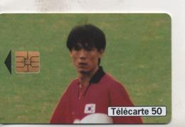 Télécarte 50 Unités Joueur Du Monde 1998 Foot Muyng-Bo Hong Corée - Sport