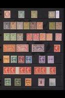 1871-1921 MINT & NEVER HINGED RANGE - CAT 2300+ Euros  Presented On Stock Pages, Includes 1871-6 2c Ceres Regummed, 1876 - France