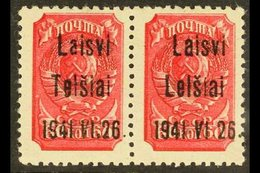 """TELSIAI (TELSCHEN)  1941 60k Lilac- Red With Type III Overprint Horizontal Pair, One With """"L"""" FOR """"T"""" On 2nd Line Error, - Germany"""