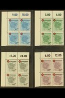 FRENCH ZONE  WURTTEMBERG 1949 Red Cross Complete Set (Michel 40/43 A, SG FW40/43, Fine Never Hinged Mint Upper Left Corn - Germany