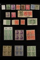 RUSSIAN ZONE  1945-1949 Interesting Mint (many Are Never Hinged) And Used Collection On Stock Pages, Includes Berlin & B - Germany