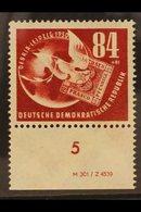 1950  84pf Lake DEBRIA Exhibition (Michel 260, SG E19), Never Hinged Mint Lower Marginal Example With 'M 301 / Z 4539' I - [6] Democratic Republic