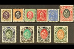 1921 (31 JAN)  Zigzag Roulette Complete Set, Michel 53/63, Never Hinged Mint. (10 Stamps) For More Images, Please Visit  - Danzig
