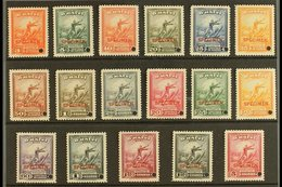 """1946  """"Capois-la-Mort"""" Postage And Air Complete Set, SG 400/16, Overprinted """"SPECIMEN"""" And With Security Punch Hole, Nev - Haiti"""