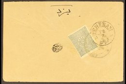 """1897  Env Addressed To Yedz (Persia) Bearing On Reverse Ottoman 1892 1pi Tied By Bilingual Blue """"NEDJEF"""" With Stars Cds  - Iraq"""