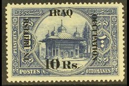 1918  10r On 100pi Blue, SG 14, Very Fine Mint. For More Images, Please Visit Http://www.sandafayre.com/itemdetails.aspx - Iraq