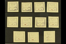 HABBANIYA PROVISIONALS  1941 Eleven Different Values Printed On Laid Paper, Very Fine Unused No Gum As Issued. These Loc - Iraq