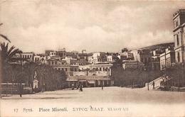 ¤¤   -   GRECE   -   SYRA   -  Place Miaouli     -   ¤¤ - Greece