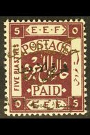 """1923  5p Deep Purple Ovptd """"Arab Govt Of The East"""" In Gold, SG 60, Very Fine Mint. For More Images, Please Visit Http:// - Jordan"""
